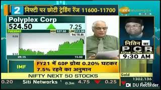 DD Sharma ke value pick 'Polyplex Corp' on 10 Apr 19