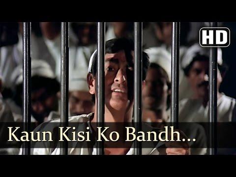 Kaun Kisiko Bandh Saka | Amitabh Bachchan | Kaalia | RD Burman | Best Hindi Songs