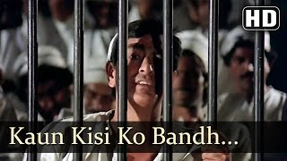 Kaun Kisiko Bandh Saka - Amitabh Bachchan - Kaalia - RD Burman - Best Hindi Songs