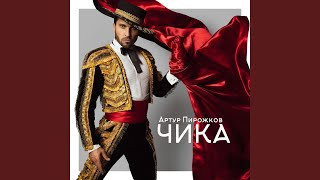 Download Chika Mp3 and Videos