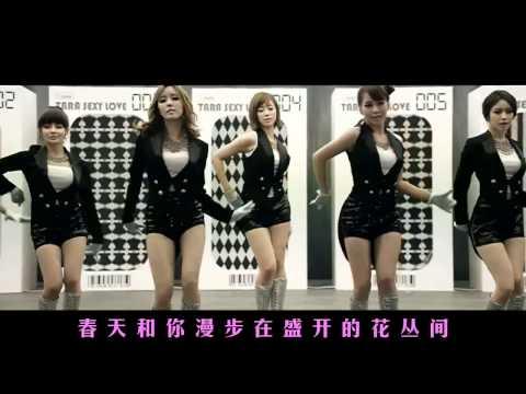 Little Apple(小苹果)- Korean Beauty 韩国美女大跳小苹果