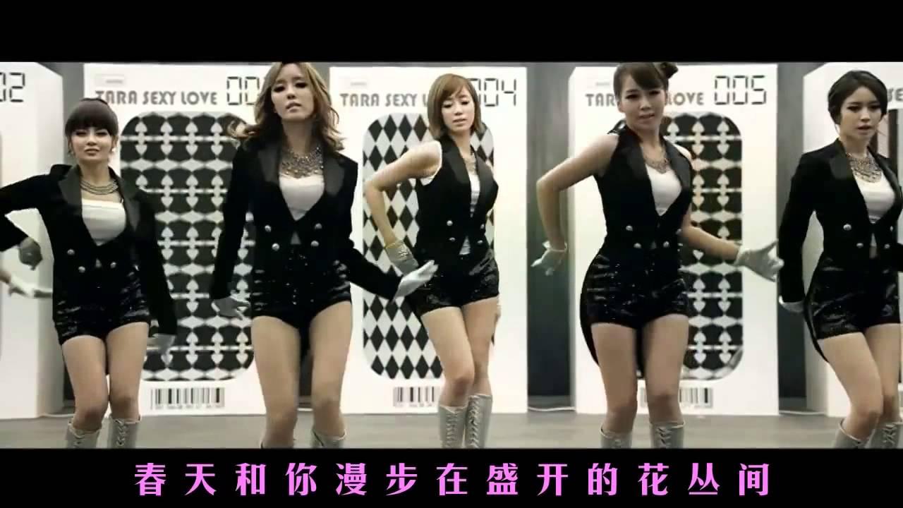 小苹果mv韩国美女版_Little Apple(小苹果)- Korean Beauty 韩国美女大跳小苹果 - YouTube