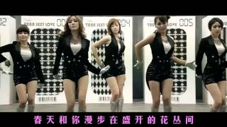 Video Little Apple(小苹果)- Korean Beauty 韩国美女大跳小苹果 download MP3, 3GP, MP4, WEBM, AVI, FLV Agustus 2017