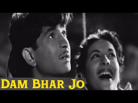 Dam Bhar Jo | Awara | Raj Kapoor Nargis | Evergreen Bollywood Song