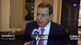 اجتماع دولي لمكافحة سبل تمويل عصابة داعش ودعم الأردن لمكافحة الإرهاب - (11-2-2018)