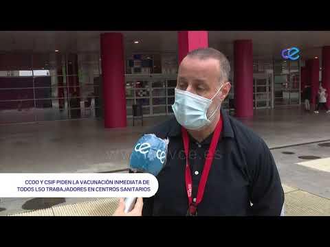 Ángel Lara habla sobre la vacunación de los profesionales sanitarios