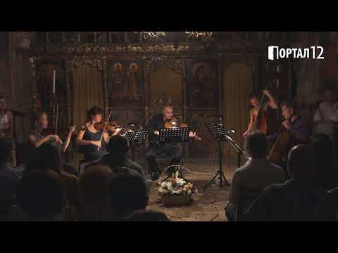 Classical chamber music in church - Arbanassi, Bulgaria