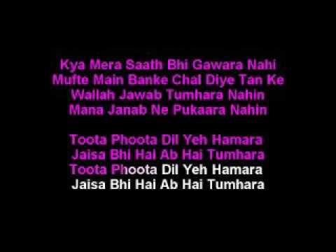 Mana Janab Ne Pukara Nahin Hindi Karaoke With Lyrics