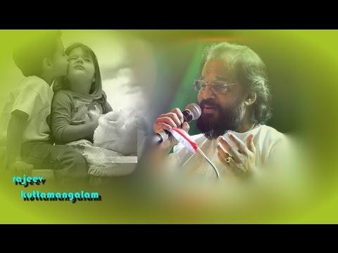 iniyethu janmam kaanum nammal..... new songs 2016 by - visual media kuttamangalam