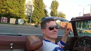 Oldsmobile 88 для поездки на клубную встречу Cadillac Club Russia