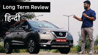Nissan Kicks Review - Positives & Negatives | ICN Studio