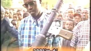 アフリカ1ソマリア Africa1 Somalia