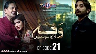 Wafa Lazim To Nahi | Episode 21 | TV One Drama