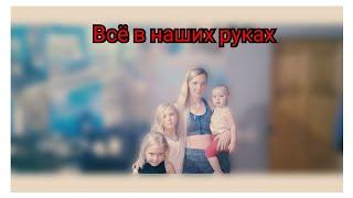 9 Домашние тренировки дома с тремя детьми