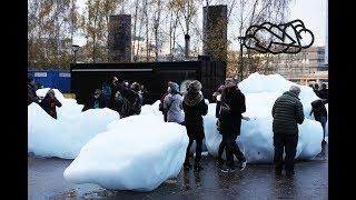 미술관 앞에서 얼음을 녹이는 현대미술 작품?