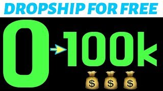 HOW TO DROPSHIP WITH NO MONEY (AMAZING)