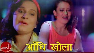Nepali Songs Music Track | Aandhikhola | Barahi Cassette