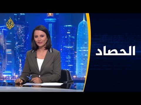 الحصاد- ما دوافع مقاربة الاتحاد الأوروبي الجديدة بشأن إيران؟  - نشر قبل 7 ساعة