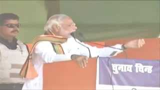 Shri Narendra Modi addresses Bharat Vijay Rally in Jehanabad (Bihar) - 10th April 2014