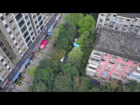 Open University of China - Huaqiao College (Chengdu)