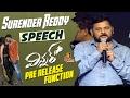 Surender Reddy Speech @ Winner Movie Pre Release Function  || Sai Dharam Tej, Rakul Preet, SS Thaman