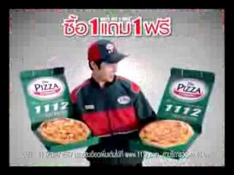 The Pizza Company เดอะพิซซ่า คอมปะนี ซื้อ1แถม1ฟรี เริ่มต้นแค่ 279บาท