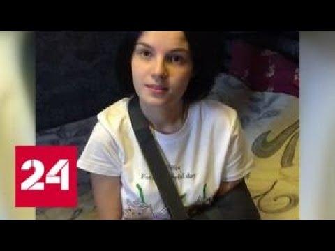 'Любовные' записки от изверга: Маргарита Грачева боится писем бывшего мужа - Россия 24