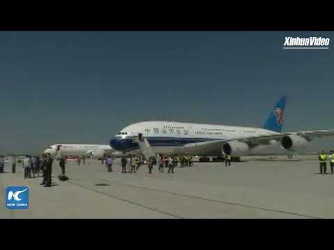LIVE: Beijing's new airport conducts flight trials with commercial airliners