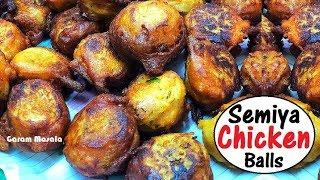 നോമ്പുതുറക്കാൻ ഒരു അടാർ സ്നാക്ക് Semiya Chicken Balls Nombuthura / Iftar Snack for Ramadan