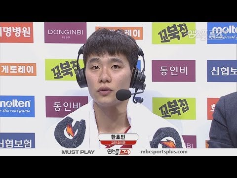 【INTERVIEW】 Han Hobin, interview after the game | Orions vs Sonicboom | 20180121 | 2017-18 KBL