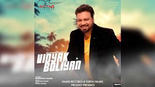 vidyak-boliyan-bhagwan-haans-saggu-prince-latest-punjabi-song-new-punjabi-song-2018