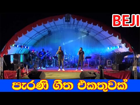 sinhala-old-hits-collection-2019-|-best-sinhala-songs-|-sampath-live-videos