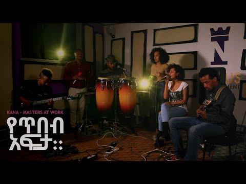 Ethiopian Music : Hasset Acoustics on Kana TV's Masters at Work (KanaTV)