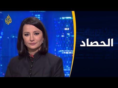 الحصاد- مصر.. دماء على أرض سيناء  - نشر قبل 3 ساعة