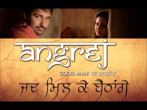 Mil Ke Baithange | Angrej | Amrinder Gill | Official Audio Track
