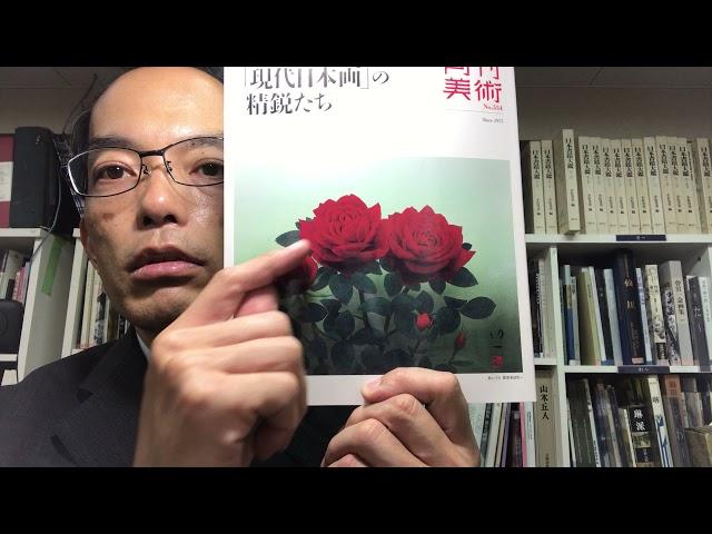 米寿の画家 那波多目功一の赤い薔薇や牡丹を高く評価してお答えします!【絵画骨董買取プロby秋華洞】