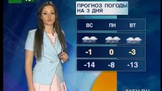 Прогноз погоды с Мариной Руснак на 2, 3 и 4 апреля