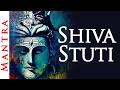 Shiva Stuti - Morning Shiv Mantra - Shemaroo Bhakti