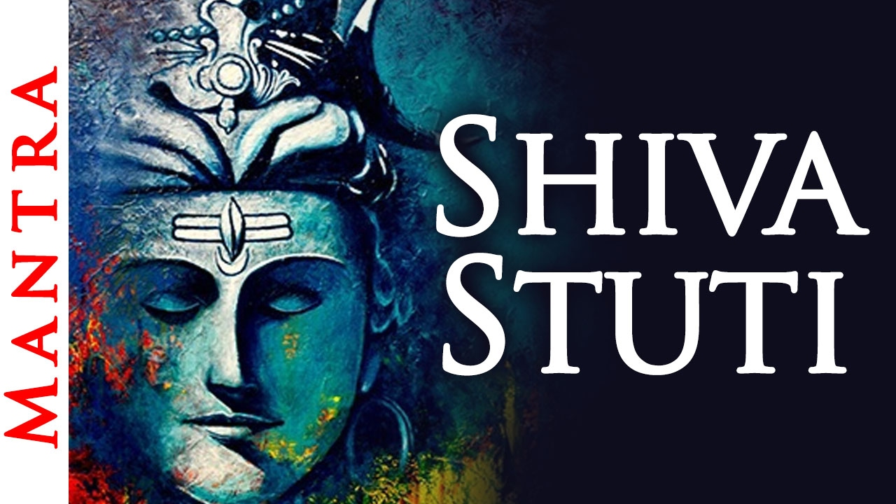 lord shiva mantra download