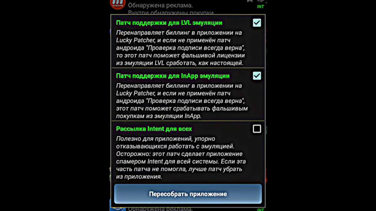 скачать сони вегас про 13 на русском кряк