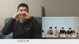 Eunkwang's words 8 Years With BtoB