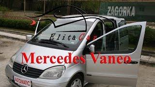 Обзор MERCEDES VANEO для аренды авто в Болгарии(, 2015-05-07T07:57:26.000Z)