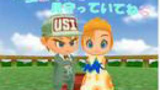 Harvest Moon Magical Melody Couples