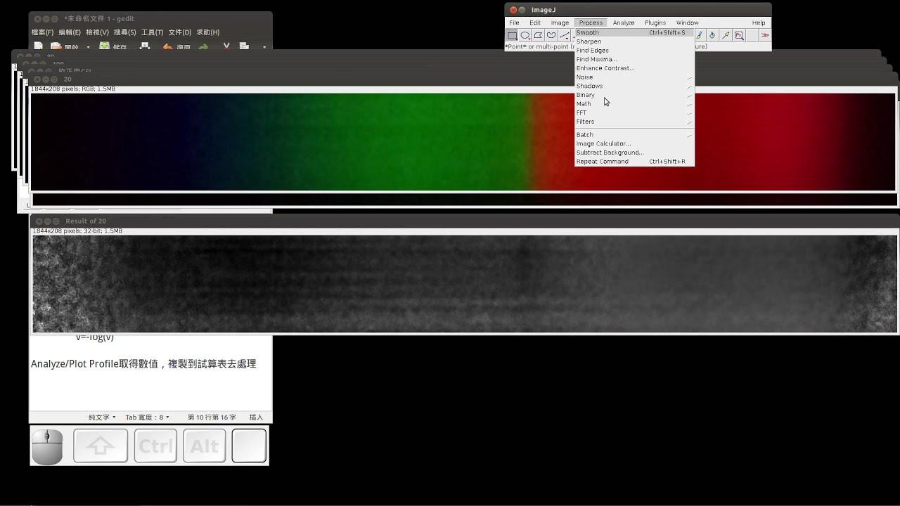 用光譜儀+分光光度計+imagej測量橘子汁的吸光值與透光率 - YouTube