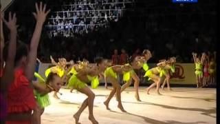 Макарена.Гран-При 2013.Москва.Гала-концерт
