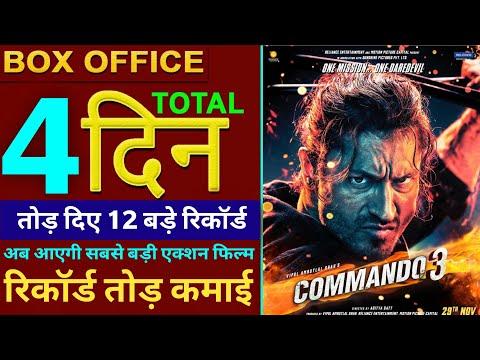 Commando 3 4th Day Collection, Commando 3 Box Office Collection Day 4, Commando 3 Full Movie Collect Mp3