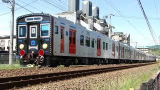 甲種輸送 JR九州 YC1系6両(2020.05.22)