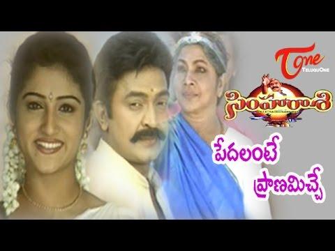 Simharasi Songs - Pedalante Pranam - Rajasekhar