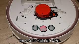샤오미 로봇청소기 2세대 셀프 AS수리 :레이저센서 모…