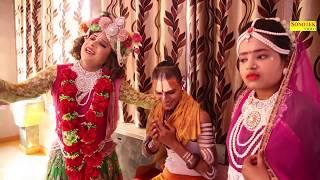 कृष्ण सुदामा की मित्रता का अनूठा भजन : पानी ल्यादे ने रे रुक्मणि || Hit Shree Krishan Bhajan